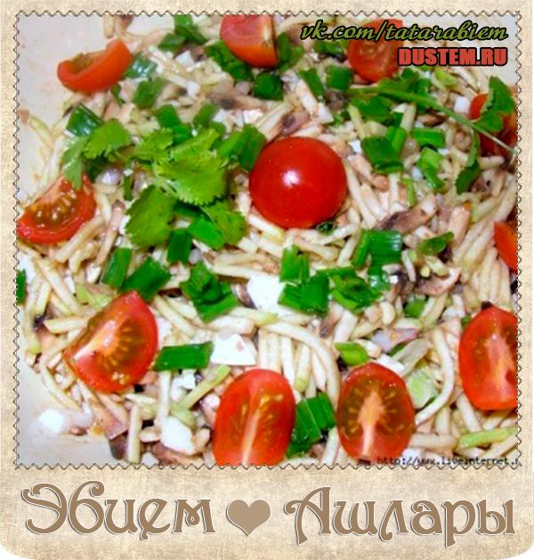 Салат сыроежка рецепт